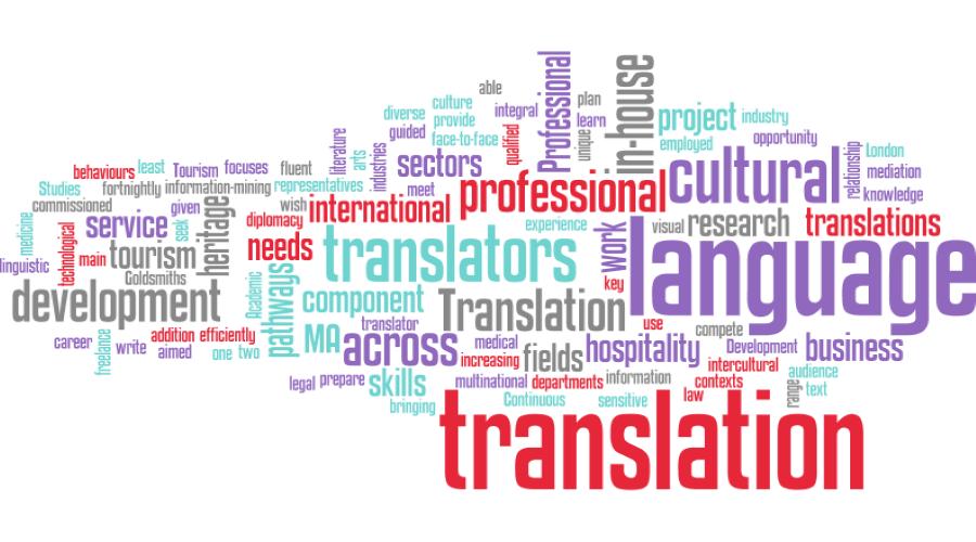 A jó fordító 1.